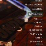 Soundscape@渋谷UNDERBAR