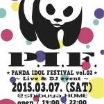 P.I.F. ~PANDA IDOL FESTIVAL vol.02~